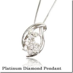 プラチナ900×プラチナ850使用の一生もの!結婚記念日の贈り物ランキングNo.1 ダイヤモンドペンダント |gradior