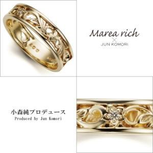 K10ゴールド×ダイヤモンド ハワイアンリング【Marea rich/マレア リッチ】GD-11KJ-03|gradior|04