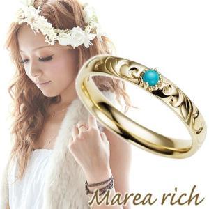 K10ゴールド×ターコイズ ハワイアンリング【Marea rich/マレア リッチ】|gradior
