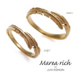 2本ペアセット 10金ゴールド ルビー ペアリング マリッジリング 婚約指輪 フェザーモチーフ 人気ブランド|クリスマスプレゼント|ホワイトデーお返し|gradior