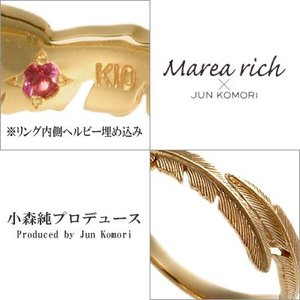 【2本ペアセット】K10ゴールド フェザーモチーフ ペアリング 【Marea rich/マレア リッチ】GD-11KJ-16/GD-11KJ-17|gradior|04