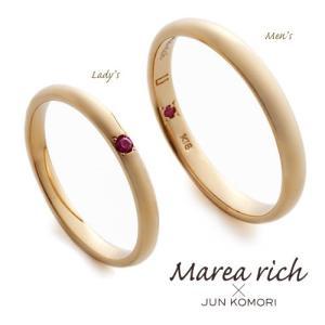 【2本ペアセット】K18ゴールド ペアリング 【Marea rich/マレア リッチ】GD-11KJ-22/GD-11KJ-23|gradior