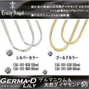 ゲルマニウムネックレス ダイヤモンド ヘリンボーン 男女兼用 ユニセックス|CrazyAngel|gradior