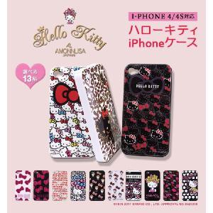 新作≪全13種≫【Hello Kitty/ハローキティ×AMONNLISA/アモンリザ】キティちゃんのiPhoneケース( iPhoneカバー)【i-phone4/i-phone4S 専用】|gradior