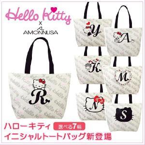 2013年新発売!≪全7種≫【サンリオ Hello Kitty ハローキティ】キティちゃんのイニシャルトートバッグ|マザーバッグ|マザーズバッグ|エコバッグ|gradior