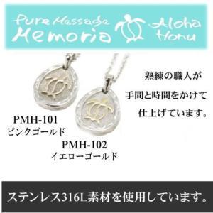2本セット ペアネックレス レディース メンズ ペアペンダント ハワイアン 金属アレルギー 対応 男女兼用 ステンレス ウミガメ ホヌ プルメリア おすすめ gradior