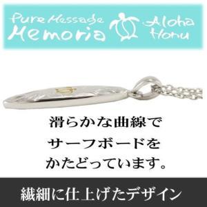 2本セット サーフボード ペアネックレス レディース メンズ ペアペンダント ハワイアン 金属アレルギー 対応 男女兼用 ステンレス ウミガメ ホヌ プルメリア|gradior|03