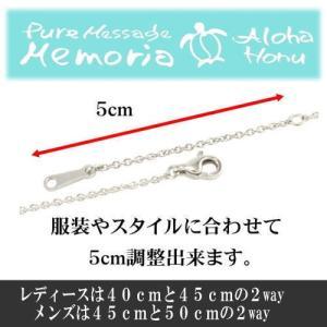 2本セット お月様 ムーン ペアネックレス レディース メンズ ペアペンダント ハワイアン 金属アレルギー 対応 男女兼用 ステンレス ウミガメ ホヌ プルメリア|gradior|11
