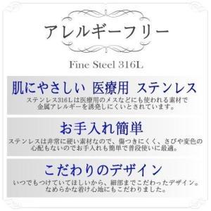 2本セット お月様 ムーン ペアネックレス レディース メンズ ペアペンダント ハワイアン 金属アレルギー 対応 男女兼用 ステンレス ウミガメ ホヌ プルメリア|gradior|18