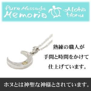2本セット お月様 ムーン ペアネックレス レディース メンズ ペアペンダント ハワイアン 金属アレルギー 対応 男女兼用 ステンレス ウミガメ ホヌ プルメリア|gradior|06