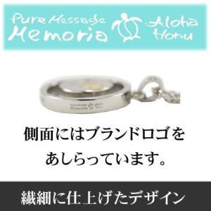 2本セット お月様 ムーン ペアネックレス レディース メンズ ペアペンダント ハワイアン 金属アレルギー 対応 男女兼用 ステンレス ウミガメ ホヌ プルメリア|gradior|07