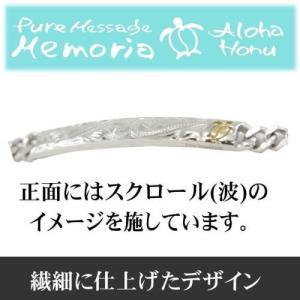 2本セット ペアブレスレット レディース メンズ ハワイアン 金属アレルギー 対応 男女兼用 ステンレス ウミガメ ホヌ プルメリア ペアアクセサリーにおすすめ|gradior|04