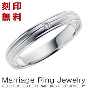 【1本単品】パラジウム製マリッジリング 結婚指輪 ペアリング Tous Les Deux トゥ レ ドゥ Pilot パイロット社ブランド製品 gradior