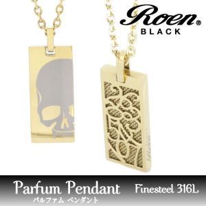 ステンレス製リバーシブルペアネックレスの単品 パルファム フレグランス 香水 スカル 骸骨 ドクロ 数字 ナンバー ペアペンダント Roen BLACK ロエン ブラック|gradior