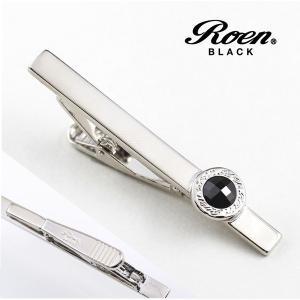 キュービックジルコニア タイバー シルバーカラー|ブランド Roen BLACK|ロエン ブラック|クリスマスプレゼント|バレンタインデー|贈り物||gradior