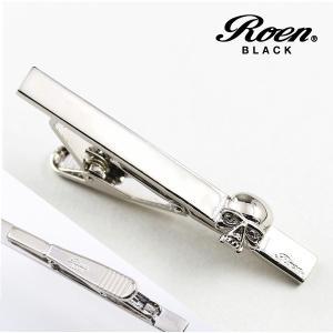 スカル 骸骨 ドクロ タイバー シルバーカラー ブランド Roen BLACK ロエン ブラック|クリスマスプレゼント|バレンタインデー|贈り物||gradior