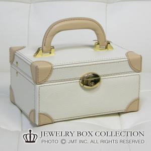 ≪Sサイズ≫白×ベージュ 鍵付きバニティ型ジュエリーボックス|宝石箱|ジュエリーボックス|宝石ケース||gradior
