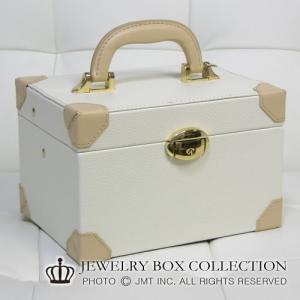 ≪Lサイズ≫白×ベージュ 鍵付き!バニティ型ジュエリーボックス|宝石箱|ジュエリーボックス|宝石ケース||gradior