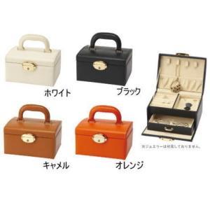 選べる4色!≪Sサイズ≫大人カラーが魅力!小ぶりの鍵付きコンパクトバニティ型ジュエリーボックス|宝石箱|ジュエリーボックス|宝石ケース||gradior