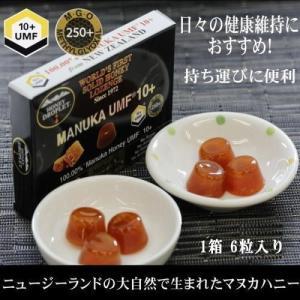 1箱 マヌカハニー UMF10+ MGO250+ 100% はちみつ のどあめ ドロップ ニュージーランド 健康食品 風邪予防 インフルエンザ予防 のどの改善 抗菌活性|gradior
