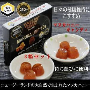 3箱セット マヌカハニー UMF10+ MGO250+ 100% はちみつ のどあめ ドロップ ニュージーランド 健康食品 風邪予防 インフルエンザ予防 のどの改善 抗菌活性|gradior