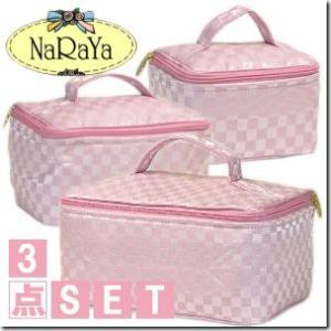 全18色 タイブランドNaRaYaナラヤ チェック柄バニティポーチ大中小のお得な3点セット 色はピンク|gradior