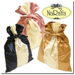 全24色 タイブランドNaRaYaナラヤ ツートンカラー白いレースでさらにキュートなお姫様巾着袋ポーチ|gradior