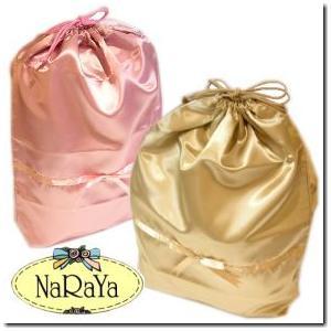 全24色 タイブランドNaRaYaナラヤ 大きめ艶々巾着袋ポーチLサイズ|gradior