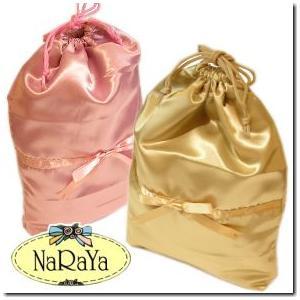 全24色 タイブランドNaRaYaナラヤ 艶々巾着袋ポーチMサイズ|gradior