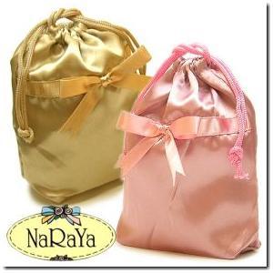 全24色 タイブランドNaRaYaナラヤ 艶々巾着袋ポーチSサイズ|gradior