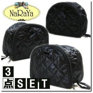 全24色 タイブランドNaRaYaナラヤ 半円コスメポーチ 大中小のお得な3点セット 色はブラック|gradior