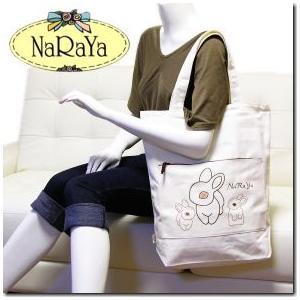 タイブランドNaRaYaナラヤ ナラヤでは珍しいコットン製エコバッグポッケには微笑ましいうさちゃんの刺繍手提げショルダー|gradior