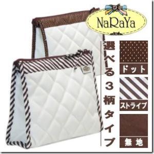 タイブランド NaRaYa ナラヤ 三角コスメポーチ Sサイズ 化粧ポーチ|gradior