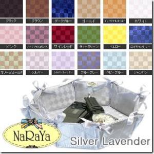 全18色 リボンを結ぶと素敵な小物入れに タイブランドNaRaYaナラヤ チェック柄とシャイニーサテンの8角形リボントレー小物入れリバーシブル|gradior