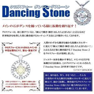 クロスフォーニューヨーク 揺れるダンシングストーン シルバー スタッドピアス|人気ブランド Crossfor New York Dancing Stone|Ocean||gradior|05