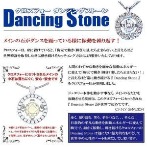 クロスフォーニューヨーク 揺れるダンシングストーン クロスフォーキュービックジルコニア シルバー ネックレス|Crossfor New York Dancing Stone|Venus||gradior|05