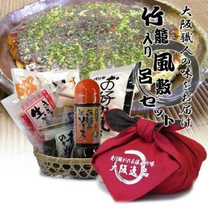 本場の大阪名物お好み焼き6点ご贈答セット!これがホンマに美味しい浪速の関西お好み焼き!|gradior