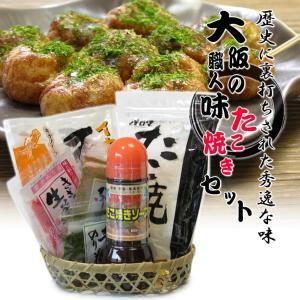 本場の大阪名物たこ焼き粉6点ご自宅セット!これがホンマに美味しい浪速のタコ焼きセット!|大阪土産|パロマソース|和泉食品|大阪帰省土産||gradior