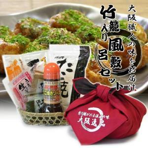 本場の大阪名物たこ焼き6点ご贈答セット!これがホンマに美味しい浪速のタコ焼きセット!|お歳暮 お中元 大阪帰省土産|パロマソース|和泉食品||gradior