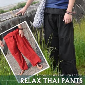 バンコク直輸入!男女兼用ユニセックス ワイドタイパンツ/Thai Pants gradior