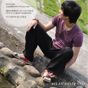 バンコク直輸入!男女兼用ユニセックス ワイドタイパンツ/Thai Pants gradior 02