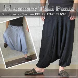 バンコク直輸入!男女兼用ユニセックス サルエル ハマー タイパンツ/Thai Pants|gradior