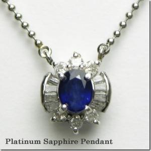 プラチナ900 サファイヤ ダイヤモンドペンダント|gradior