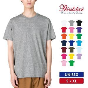 Tシャツ メンズ レディース 半袖 無地 薄手 Printstar プリントスター 4.0オンス ライトウェイトTシャツ|grafit