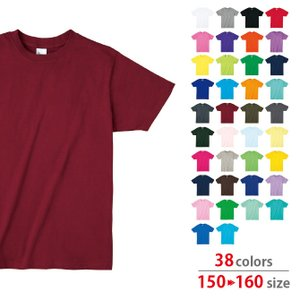 Tシャツ キッズ 半袖 無地 男の子 女の子 薄手 綿100% Printstar(プリントスター) 4.0オンス ライトウェイトTシャツ 00083-BBT