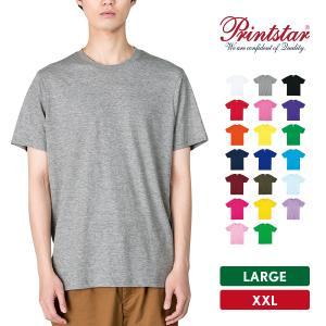 Tシャツ メンズ 大きいサイズ 半袖 無地 薄手 綿100% Printstar(プリントスター) 4.0オンス ライトウェイトTシャツ 00083-BBT|grafit