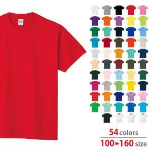 Tシャツ キッズ 半袖 無地 男の子 女の子 おしゃれ スポーツ アメカジ 綿100% Printstar(プリントスター) 5.6オンス ヘビーウェイトTシャツ 00085-CVT|grafit