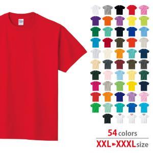 Tシャツ メンズ 大きいサイズ 半袖 無地 おしゃれ スポーツ アメカジ 綿100% Printstar(プリントスター) 5.6オンス ヘビーウェイトTシャツ 00085-CVT|grafit