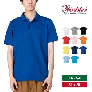 ポロシャツ メンズ 大きいサイズ 半袖 レディース 無地 Printstar プリントスター T/Cポロシャツ ポケット付き grafit