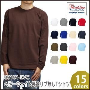 アダルトからキッズまでの幅広い対応力の長袖Tシャツ。  幅広いサイズ展開と、充実したカラーバリエーシ...
